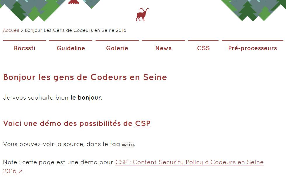 exemple de la même page avec CSP (page normale)